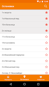 Расписание транспорта – ZippyBus 6