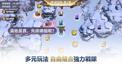 u7121u76e1u5967u5fb7u8cfd  screenshots 3