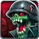 Zombie Evil - Androidアプリ