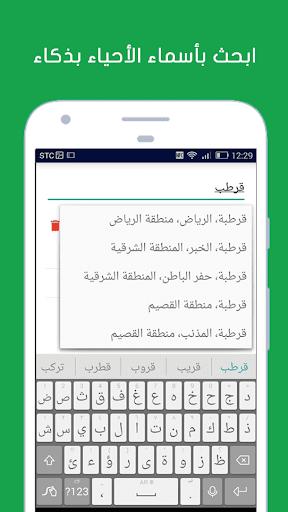 u0639u0642u0627u0631 android2mod screenshots 3