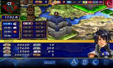 SRPG 新天魔界 ジェネレーション オブ カオス IVのおすすめ画像4