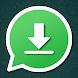 ステータスセーバー-WhatsApp-ステータスの保存とダウンロード