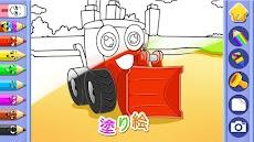 幼児、幼稚園、幼稚園児向無料車ゲーム : 車の音と名前、自動車パズル、カーカラーのおすすめ画像4