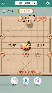 Chinese Chess: Co Tuong/ XiangQi, Online & Offline 4.40201 Screenshots 5