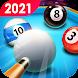 8ボール - ビリヤードゲーム - Androidアプリ
