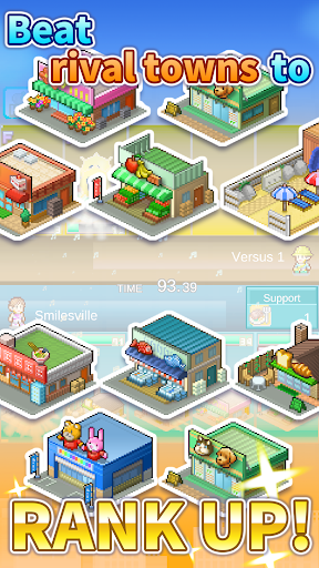 Dream Town Story  screenshots 2