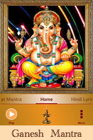 Ganesh Ganpati Mantra: Om Gan Ganpataye Namo Namah