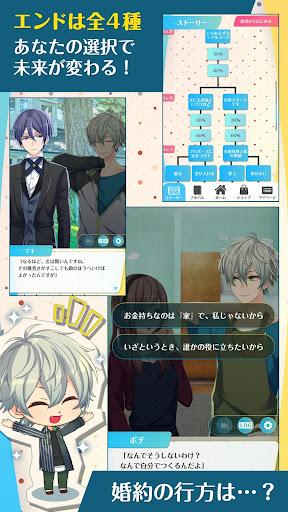 u5a5au7d04u8005uff08u4eeeuff09u62feu3044u307eu3057u305fuff5eu30a4u30b1u30e1u30f3u30d2u30e2u7537u80b2u6210u00d7u30bfu30c3u30d7u604bu611bu30b2u30fcu30e0uff5e  screenshots 3