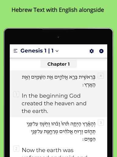 Hebrew Bible Study - Commentary & Translation apktram screenshots 15
