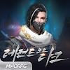 레전드오브다크 : 판타지 무협 MMORPG