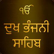 Dukh Bhanjani Sahib Path With Audio