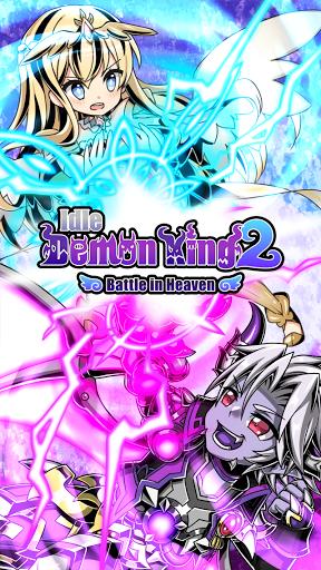 Idle Demon King 2 1.0.68 screenshots 1