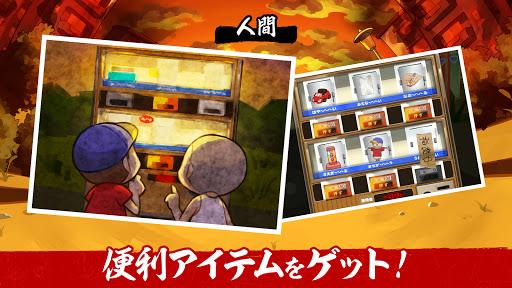 u306bu3087u308du3063u3053u3010u975eu5bfeu79f0u5bfeu6226u30b5u30d0u30a4u30d0u30ebu30a2u30afu30b7u30e7u30f3u3011u4e00u7dd2u306bu904au3079u308bu30aau30f3u30e9u30a4u30f3u30b2u30fcu30e0 screenshots 7