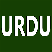 Learn Urdu From English