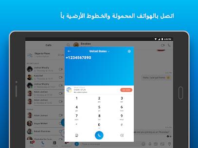 Skype 4