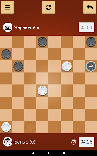u0428u0430u0448u043au0438 apkpoly screenshots 8
