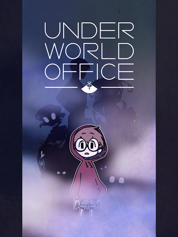 Underworld Office: Visual Novel, Adventure Game poster 14