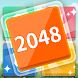 Perfect 2048 - パズルゲームアプリ
