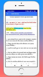 STUDY KNOWLEDGE 4