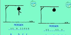 Hang Stickman Rushのおすすめ画像1