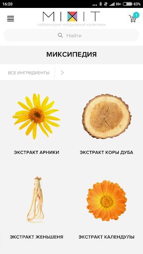 MIXIT 1.1.3 Screenshots 6