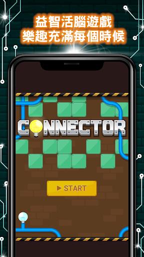 Connector screenshot 1