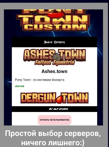 Pony Town | Custom Server APK MOD (Astuce) screenshots 1