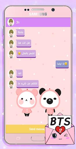 BTS Messenger! Chat Simulator 2 screenshots 5