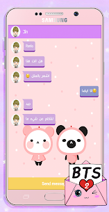 BTS Messenger! Chat Simulator 2 5