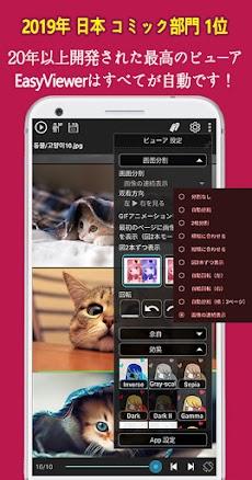 CherieViewer - Tiff,EPUB,PDF,小説,マンガ,テキストビューアのおすすめ画像1