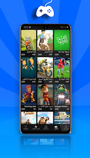 Games for Girls 2.2.0 Screenshots 4