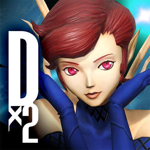 D×2 真・女神転生 リベレーション -戦略バトルRPG(ロールプレイングゲーム)