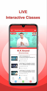 Anand Super 100