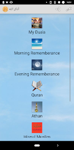 Remember Allah -Auto reminders 5.3 [Mod + APK] Android 2