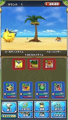 ドラゴンクエストモンスターズ2 イルとルカの不思議な鍵SPのおすすめ画像3