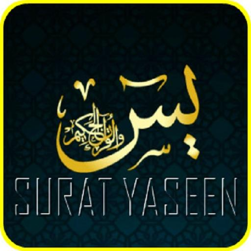 Suratul Al Yasin Apps On Google Play