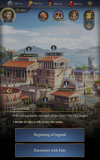 Godswar Mobile 1.0.6 screenshots 12