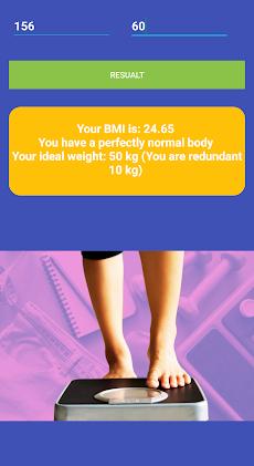 YourBMIのおすすめ画像2