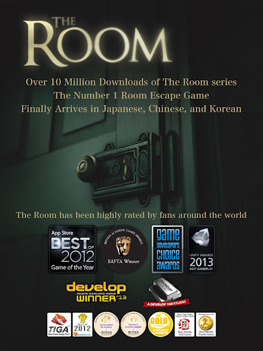 The Room (Asia) 1.0 Screenshots 7