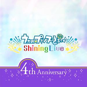 歌之☆王子殿下♪ Shining Live   日版