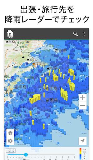 NAVITIME - Map & Transfer Navi 9.14.0 Screenshots 7