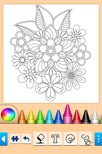 Mandala Coloring Pages 15.2.0 screenshots 2