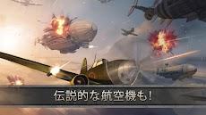 Zデー: ハートオブヒーローズ | Z  戦争 MMOのおすすめ画像3