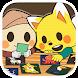 楽しい どうぶつカードあわせ 完全無料 アプリ 知育 子供向け うれしい かわいい ゲーム かんたん - Androidアプリ