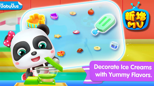 Little Pandau2019s Summer: Ice Cream Bars 8.48.00.00 screenshots 1