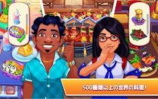 クッキング クレイズ:究極のレストランゲームのおすすめ画像2