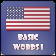 English learning test app offline