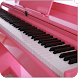 Piano For Girls - Androidアプリ