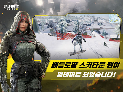 ucf5c uc624ube0c ub4c0ud2f0: ubaa8ubc14uc77c 1.7.19 screenshots 13