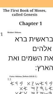 Hebrew Greek and English Bible 20.0 APK Mod Updated 3